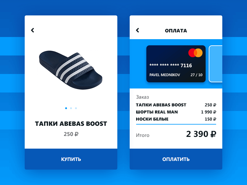 #002 — Credit Card Checkout
